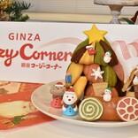 【おうちクリスマス】簡単!「銀座コージーコーナー」の焼き菓子でツリーを作ろう