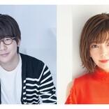 花江夏樹・伊瀬茉莉也が家電の声を担当 コメディタッチのアニメ『はいあーるず』が公開