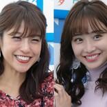岡副麻希&柴田阿弥、同学年2ショットに反響「可愛いコンビ最高」