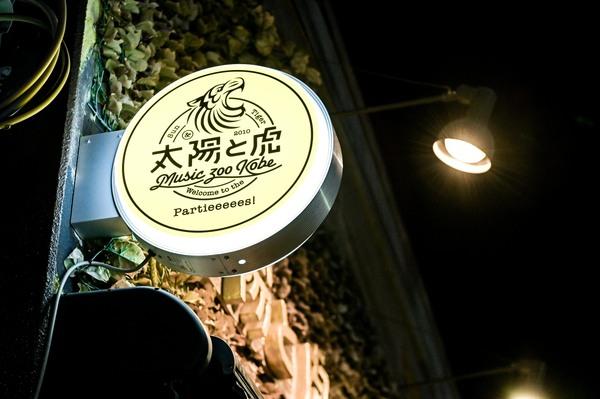 『石井麻木スライド写真展ライブハウスツアー2020』