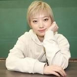 太田夢莉、上白石萌音主演ドラマで初金髪ショート! 「強い自分になりたいし、負けたくない」