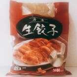 「これ1個15円…!?」《コストコ》で即買いしたい激安絶品グルメとは