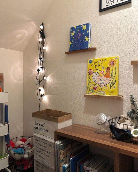 インテリアウォールバーで簡単絵本棚