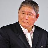 """『M-1』王者をビートたけしが""""バッサリ""""批判?「ハマってなくてワロタ」"""