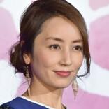 矢田亜希子「42歳になりました」 誕生日お祝いショットに反響