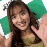 紗綾「くちびるが取れるほどキス❤️」最新トレーディングカードはサービスいっぱい!?発売記念イベント