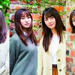 SARD UNDERGROUND、3rdシングルリリース決定 表題曲はボーカル・神野友亜が初作詞を担当