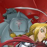 不朽の名作「鋼の錬金術師」シリーズを一気見しよう!みどころや観る順番は?