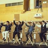 TEAM NACS 結成25周年×WOWOW 開局30周年記念による、ビッグプロジェクトが始動  『がんばれ!TEAM NACS』の放送・配信が21年に決定