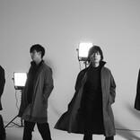 flumpool、レコーディング風景などで構成された新曲「大丈夫」のリリックビデオを公開