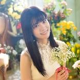 声優・大西亜玖璃、1stシングル『本日は晴天なり』のミュージックビデオが公開