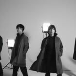 flumpool、新曲「大丈夫」12月25日に配信リリース&リリックビデオを公開!