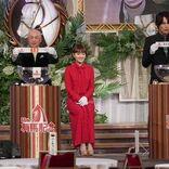 第65回有馬記念 公開枠順抽選会 中川大志 葵わかな、初めての大役に緊張