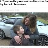炎に包まれた部屋に飛び込み1歳の妹を救出した7歳男児「妹が死ぬなんて嫌だった」(米)