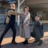 田中要次&羽田圭介、バスなし宿なしの過酷『バス旅』キートン山田がラスト