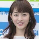 新井恵理那、ミニスカのユニホーム姿 ハプニングに大慌てする動画に「かわいすぎる」の声