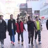 ナイナイ×キンコン×霜降りが一緒に大阪ロケ、赤面エピソード披露