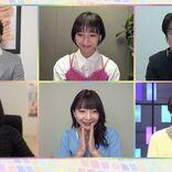 脚本家・野木亜紀子らが「テレビ」について徹底トーク、星野源はインタビューゲストに