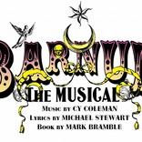 原嘉孝・内海啓貴らの出演が決定 加藤和樹主演、P.T.バーナムの半生を描いたミュージカル『BARNUM』