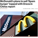 ランチョンミート&クッキーの味は? 中国のマクドナルドが限定販売したハンバーガーに賛否両論