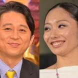 有吉弘行が撮影、安藤美姫の衝撃ショットにネット驚愕「ミキティーーー」