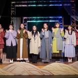 劇団4ドル50セント&演劇ユニットろりえのコラボ公演『劇団4ドル50セントとろりえの年末』が開幕