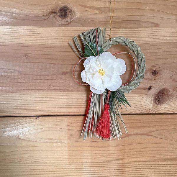 しめ縄飾りはシンプルが素敵