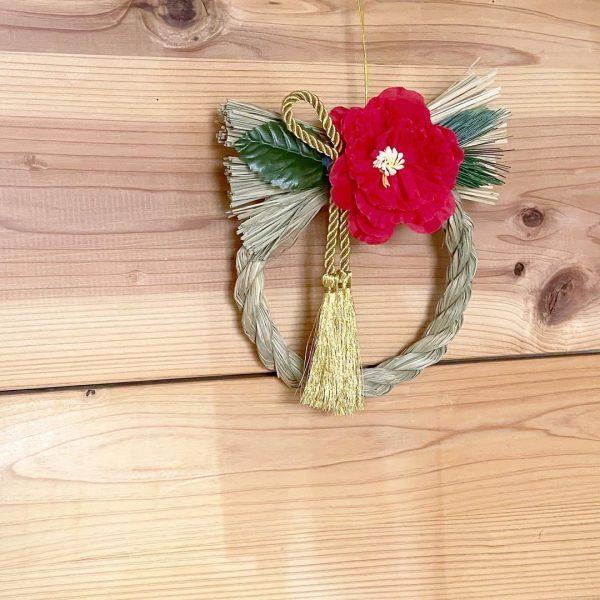 しめ縄飾りはシンプルが素敵2