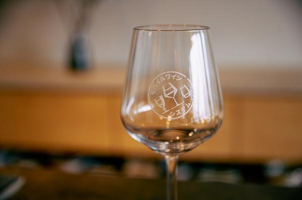 「モバイルワインシステム」と名付けたワイングラス