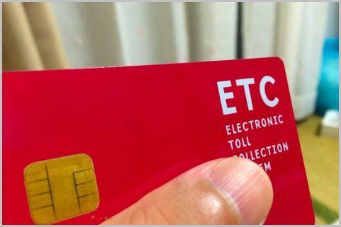 ETCカードを紛失してまず最初にすべきことは?