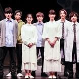 劇団Patch、谷村美月、入山法子が大阪公演前日の記者会見で舞台『マインド・リマインド~I am…~』への意気込みを語る