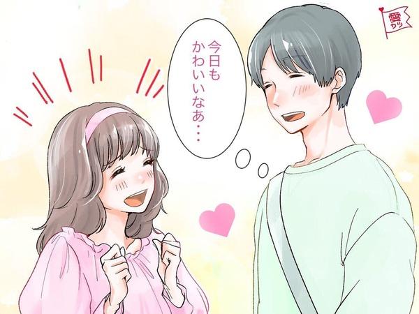 デートをしたら楽しそう…と男性が思わず感じる女性の特徴