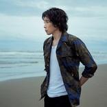 斉藤和義、21枚目のオリジナルアルバム『55 STONES』のリリースが決定