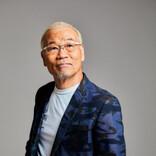 オール巨人がニューシングル『夢浪漫』を2月に発売、故・中村泰士氏の楽曲歌う