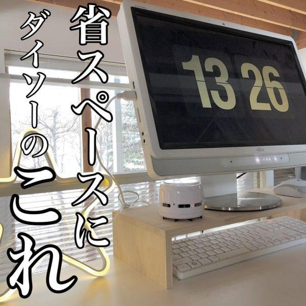 パソコン用テーブル