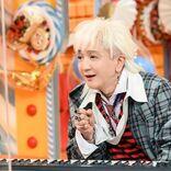 マツコが聞き惚れる「ディズニーソングの世界」浅倉大介が熱く語る新しい楽しみ方とは?