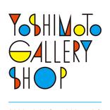 村上ショージ、祇園櫻井、バー直らよしもと芸人作「丑年」アートが渋谷で限定展示、販売