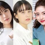LiSA、戸田恵梨香、山本美月、石原さとみら2020年結婚を発表した芸能人 小松未可子ら声優陣も