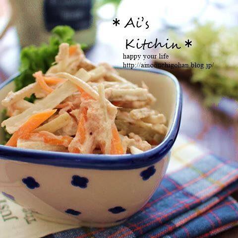 和食に仲間入りの「ごぼうサラダ」