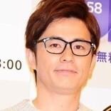 藤森慎吾、太田光の自宅での様子を回顧「全然別人」「不思議」