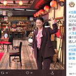 加藤浩次、常盤貴子の黒歴史的バラエティ出演を暴露