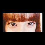 平祐奈、ぱっつん前髪の目元ショットに「可愛さアップ」