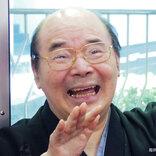 『笑点』が林家こん平さんを追悼 その内容に「泣いた」の声も