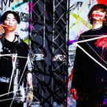 OLDCODEX、リミックスアルバム『Full Colors』発売決定!