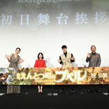 映画『プペル』公開初日にキンコン西野がYouTuber宣言!? 「来年はニシサック1本で頑張ります」