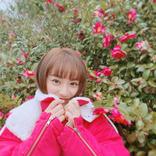 平祐奈、るんるん気分の撮影オフショット「実に可愛い」