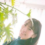 松井咲子、妄想全開の1st写真集「元カノっぽい感じで懐かしんで」