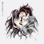 レコ大、「竈門炭治郎のうた」を椎名豪 featuring 中川奈美が生披露