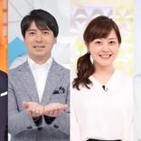 日テレ3番組、来春リニューアル 桝アナ『バンキシャ!』、水卜アナ『ZIP!』、岩田アナ『スッキリ』へ