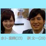 水卜麻美アナが来春『ZIP!』へ 『スッキリ』視聴者から悲しみの声「加藤さんと春菜さんとの絡みが大好きだったのに」
